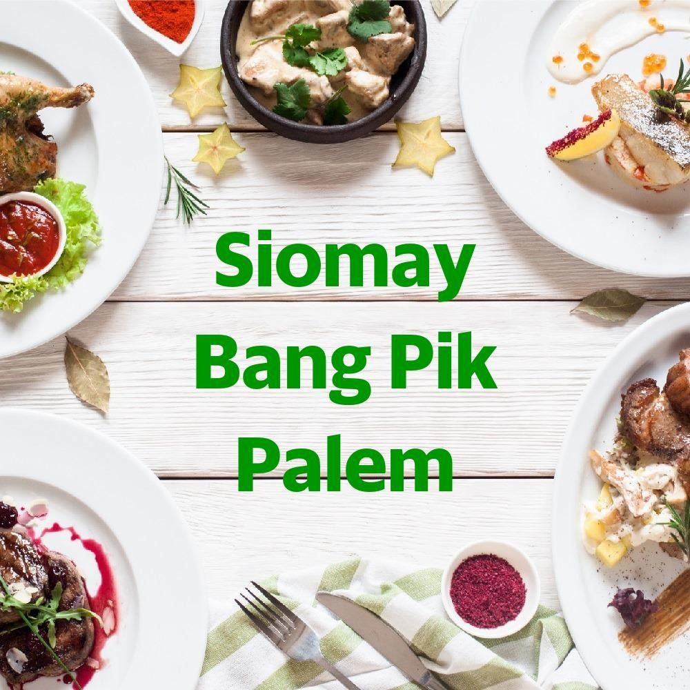 Foto Menu & Review Siomay Bang Pik Palem - Tegal Alur - Kalideres