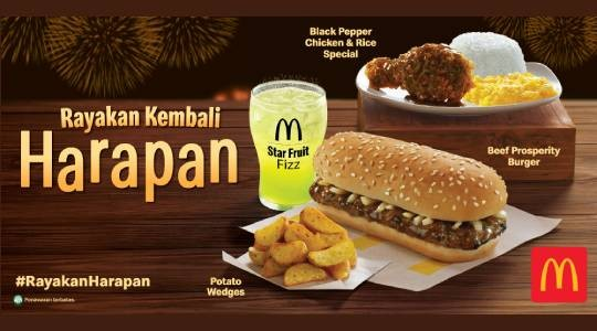 Foto Menu & Review McDonald's - Citra 7 - Kalideres