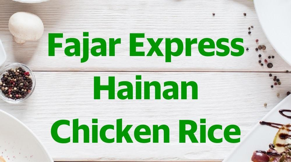 Foto Menu & Review Fajar Express Hainan Chicken Rice - MOI - Kelapa Gading
