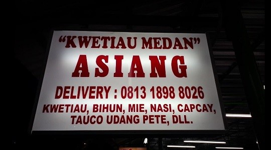 Foto Menu & Review Kwetiau Medan Asiang - Sunter - Tanjung Priok